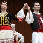 Вечер греческой культуры